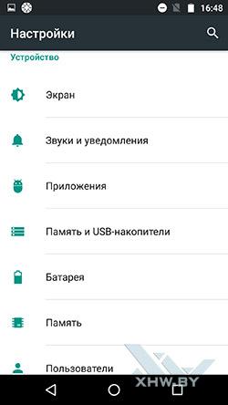 Настройки устройства Motorola Moto G4