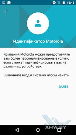 Приложение Moto для персонализации Motorola Moto G4