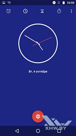 Часы со стрелками Motorola Moto G4