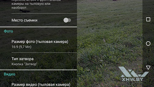 Настройки разрешения видео Motorola Moto G4