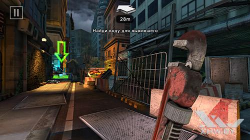 Игра Dead Trigger 2 на Moto G4