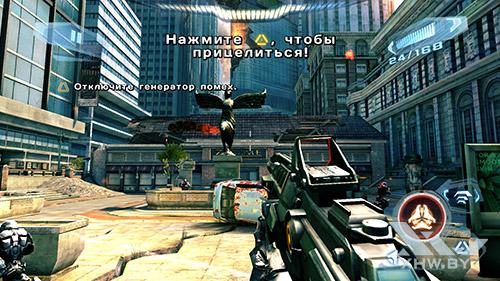 Игра N.O.V.A. 3 на Moto G4