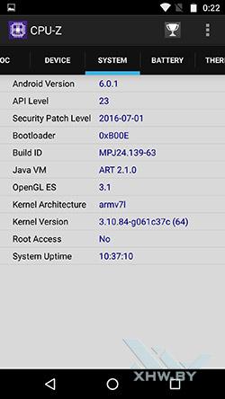О Motorola Moto G4