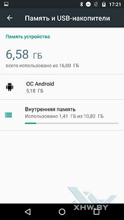 Память Motorola Moto G4