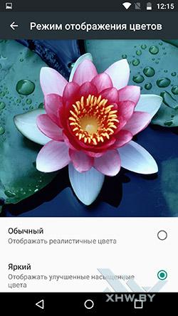 Настройки цвета экрана Motorola Moto G4