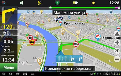 Navitel Navigator в трехмерной режиме, движение по полосам и POI