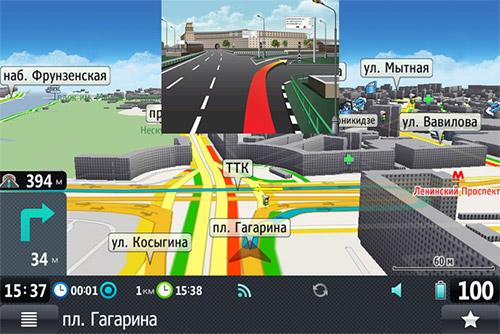 Прогород обзавелся симпатичными трехмерными зданиями и показывает, какую именно полосу выбрать на перекрестке