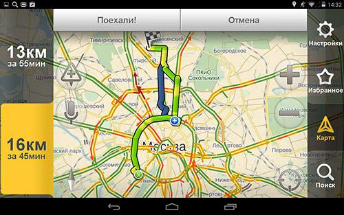 Яндекс Навигатор может прокладывать маршруты в соответствии с изменениями дорожной ситуации