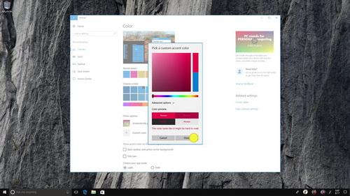 Новые цвета в настройках Windows Creators Update и новая реклама