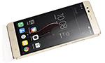 Смартфон со сканером отпечатка пальца - Lenovo Vibe K5 Note