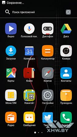 Приложения Lenovo Vibe K5 Note. Рис. 1