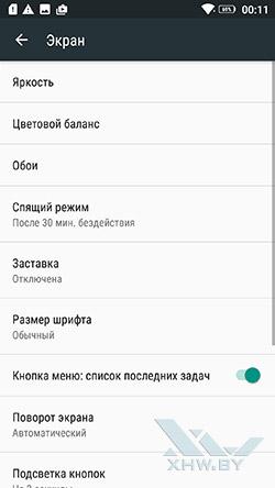 Настройки экрана Lenovo Vibe K5 Note