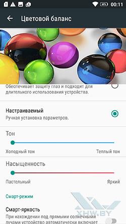 Параметры цветового баланса экрана Lenovo Vibe K5 Note