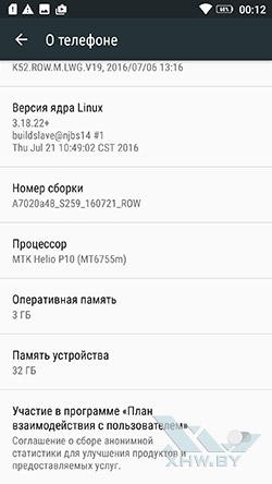 Информация о системе Lenovo Vibe K5 Note