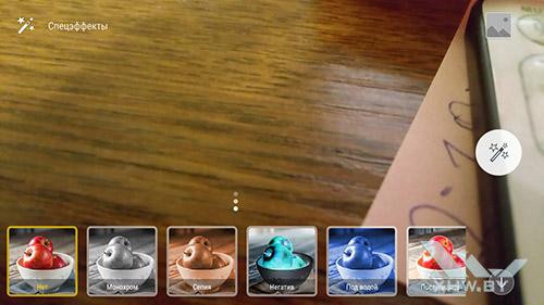 Цветовые фильтры камеры Lenovo Vibe K5 Note