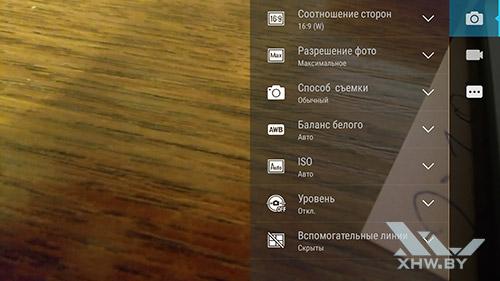 Настройки камеры Lenovo Vibe K5 Note