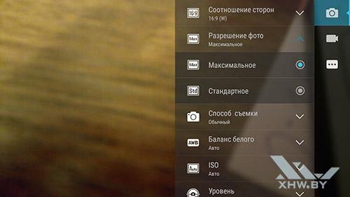 Разрешение камеры Lenovo Vibe K5 Note