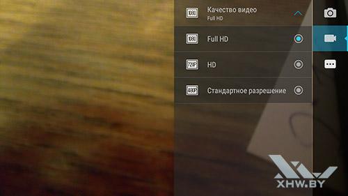 Разрешение видео камеры Lenovo Vibe K5 Note