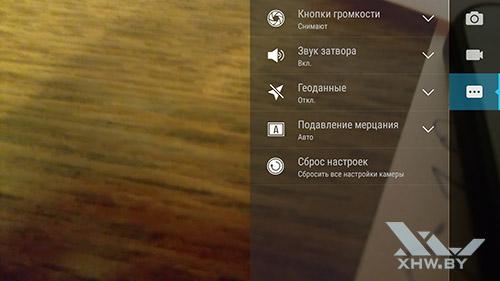 Параметры камеры Lenovo Vibe K5 Note