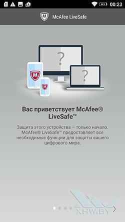 McAfee на Lenovo Vibe K5 Note. Рис. 2