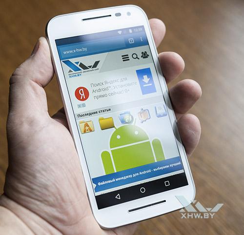 Motorola Moto G (3rd)