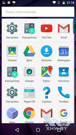 Приложения Motorola Moto G (3rd). Рис. 1