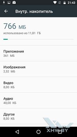 Память Motorola Moto G (3rd)