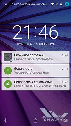 Уведомления на Motorola Moto G (3rd)