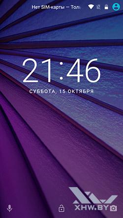 Экран блокировки Motorola Moto G (3rd)