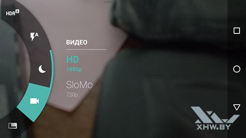 Разрешение видео на Motorola Moto G (3rd)