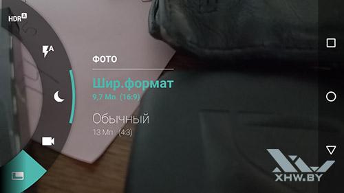 Разрешение фото на Motorola Moto G (3rd)