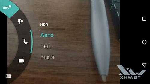 Режим HDR на Motorola Moto G (3rd)