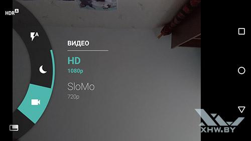 Разрешение видео на передней камере Motorola Moto G (3rd)