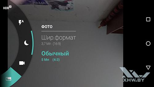 Разрешение фото с передней камеры Motorola Moto G (3rd)