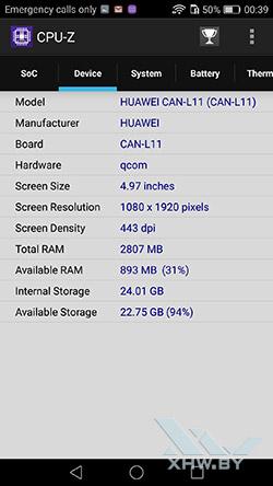 Система Huawei Nova