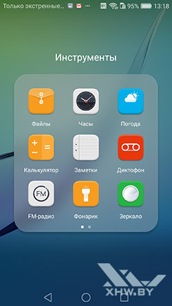 Инструменты на Huawei Nova. Рис. 1