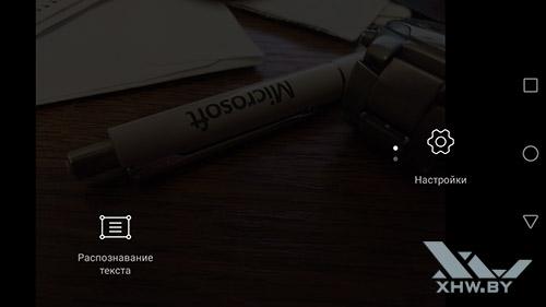 Режимы камеры Huawei Nova. Рис. 2