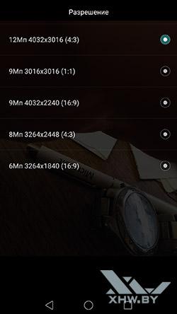 Разрешение камеры Huawei Nova