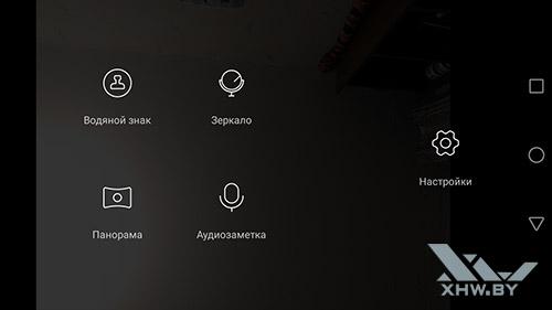 Режимы видео на Huawei Nova