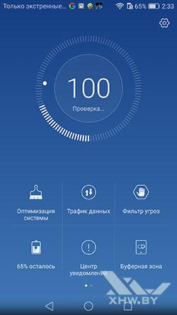 Диспетчер телефона на Huawei Nova. Рис. 1