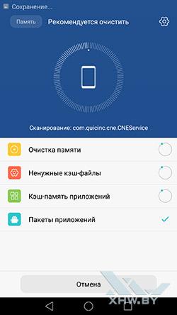Диспетчер телефона на Huawei Nova. Рис. 2