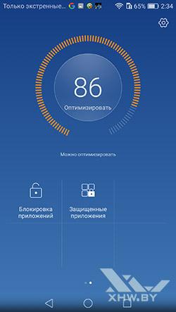 Диспетчер телефона на Huawei Nova. Рис. 4