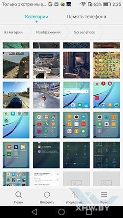 Файловый менеджер на Huawei Nova. Рис. 1