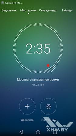 Мировое время на Huawei Nova