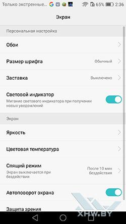 Параметры экрана Huawei Nova