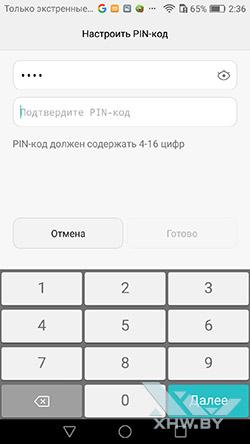Ввод PIN-кода на Huawei Nova