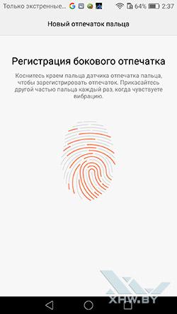 Добавление отпечатка на Huawei Nova