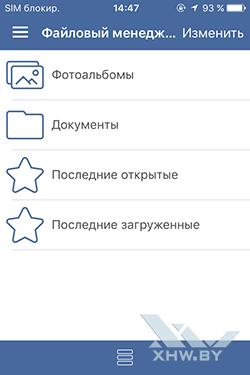 Основной каталог DjVu Reader