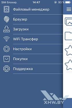 Главное меню DjVu Reader