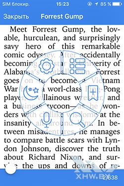 Текст книги и контекстное меню TOTAL Reader